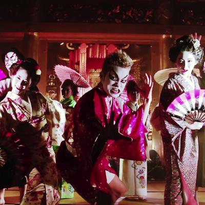 Uptown-Funk-Kabuki-Version.png