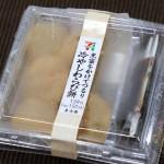 Warabi-Mochi-04.JPG