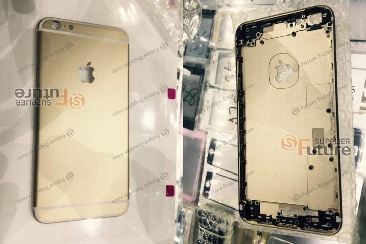 IPhone 6s Plus Rear Case