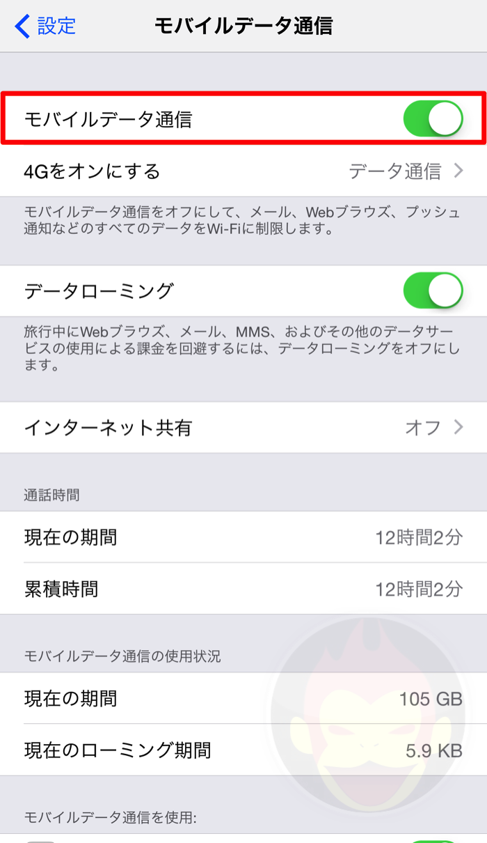 iPhone-Auto-Reset-01.png