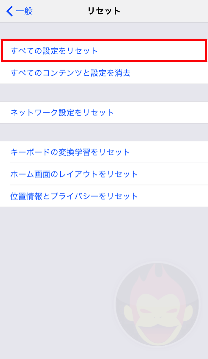 iPhone-Auto-Reset-03.png
