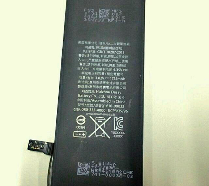 Iphone6c battery