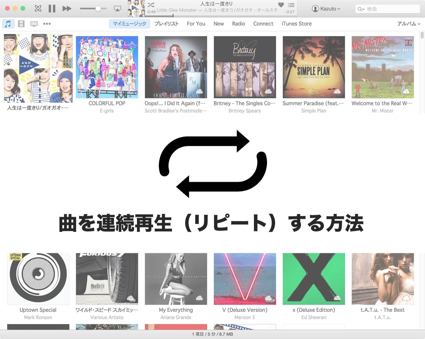 itunes-12-repeat-song-2.jpg