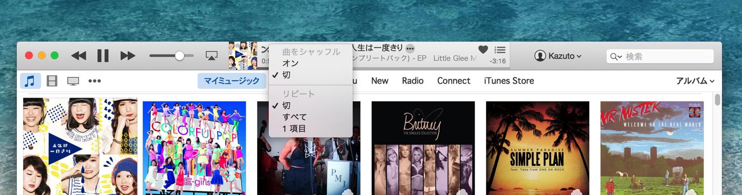 iTunes 12.2でリピート再生する方法