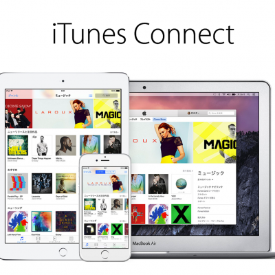 itunes-connect.png