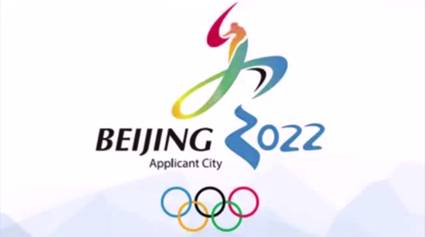 2022 winter olympic songs