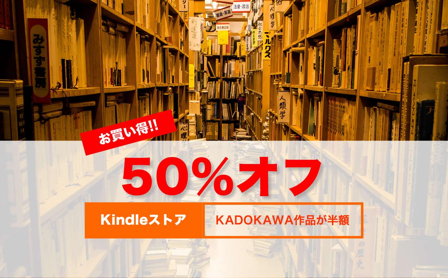 50percent off sale