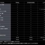 AWA-features.jpg
