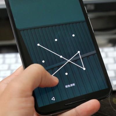 Android-Lock-Pattern-02.JPG