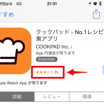 App-Store-Review.png