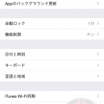 Clean-Up-Storage-on-iPhone-15.png