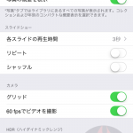 Clean-Up-Storage-on-iPhone-17.png