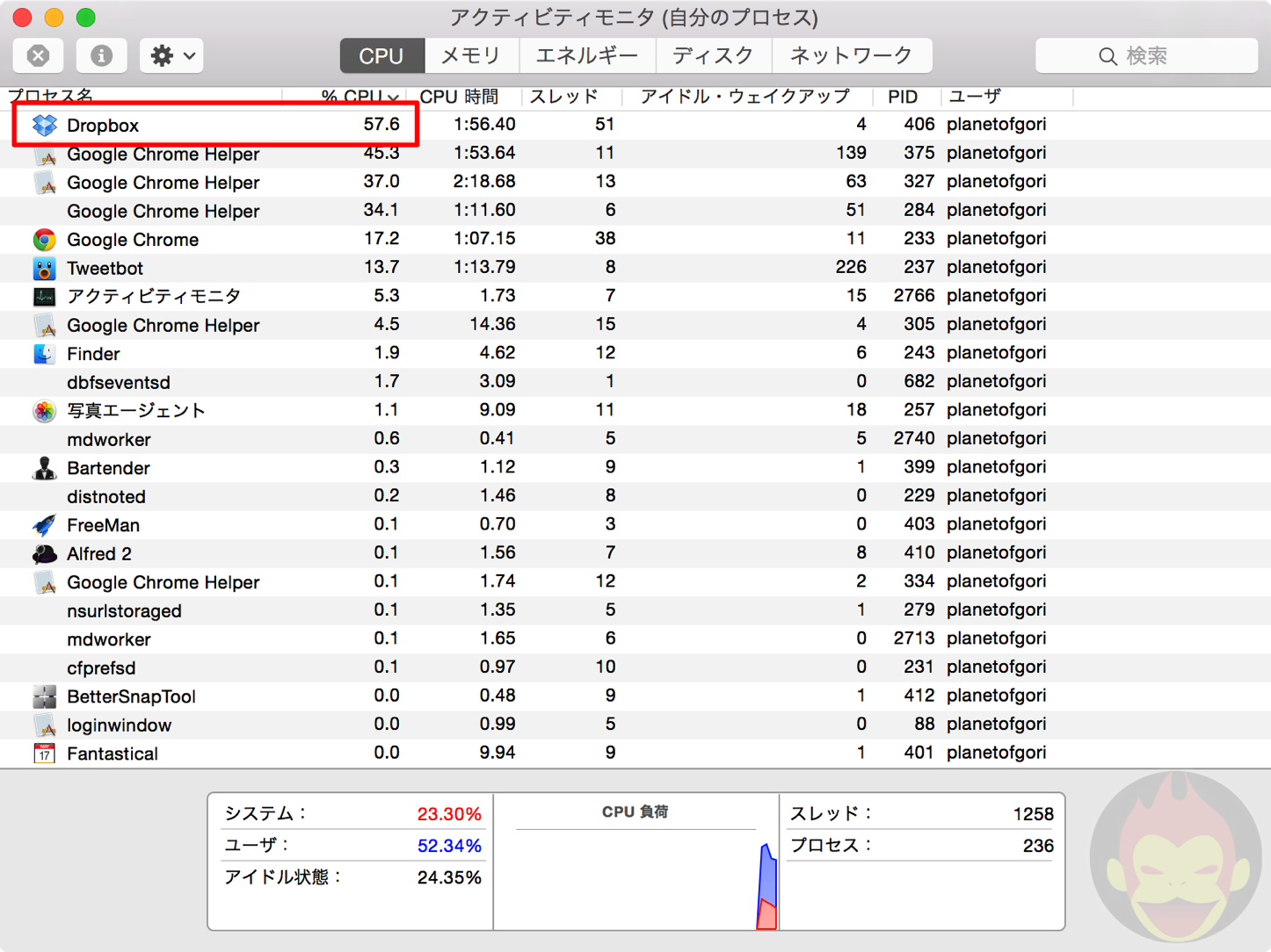 Dropbox-Using-Too-Much-RAM-01.png