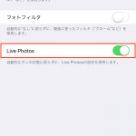 How-to-Cancel-Live-Photos-01