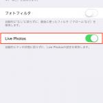 How-to-Cancel-Live-Photos-01