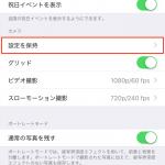 How-to-Cancel-Live-Photos-02