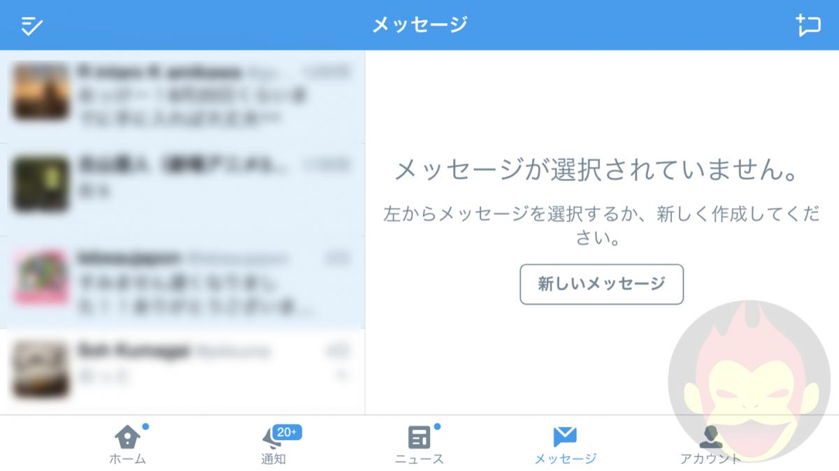 Landscape-Mode-Twitter-1.png