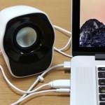 Logicool-Stereo-Speaker-Z120BW-32.JPG