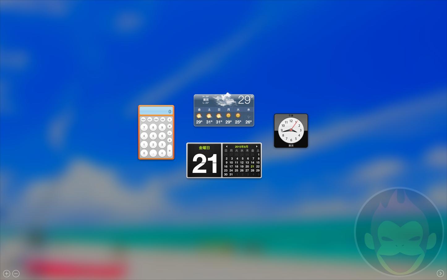Mac Dashboard Goes Away Soon 01