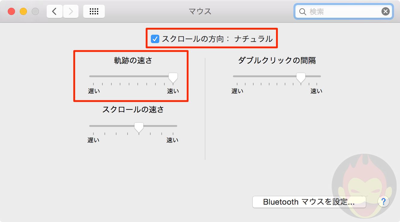 Mac-System-Preferences-02.png