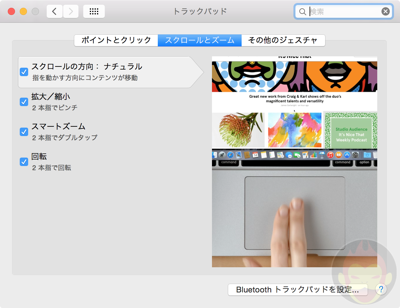 Mac-System-Preferences-04.png