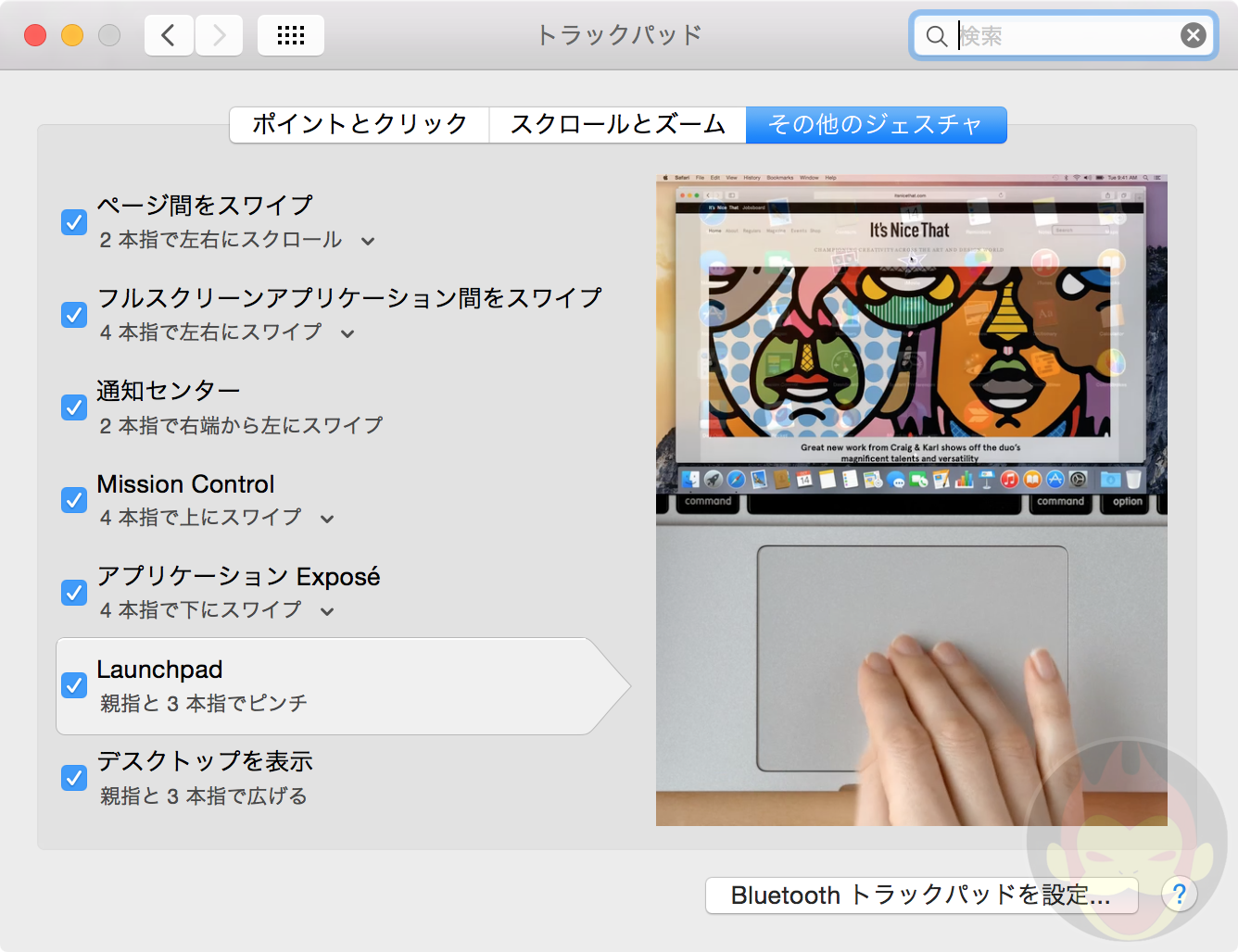 Mac-System-Preferences-05.png