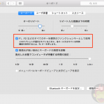 Mac-System-Preferences-06.png