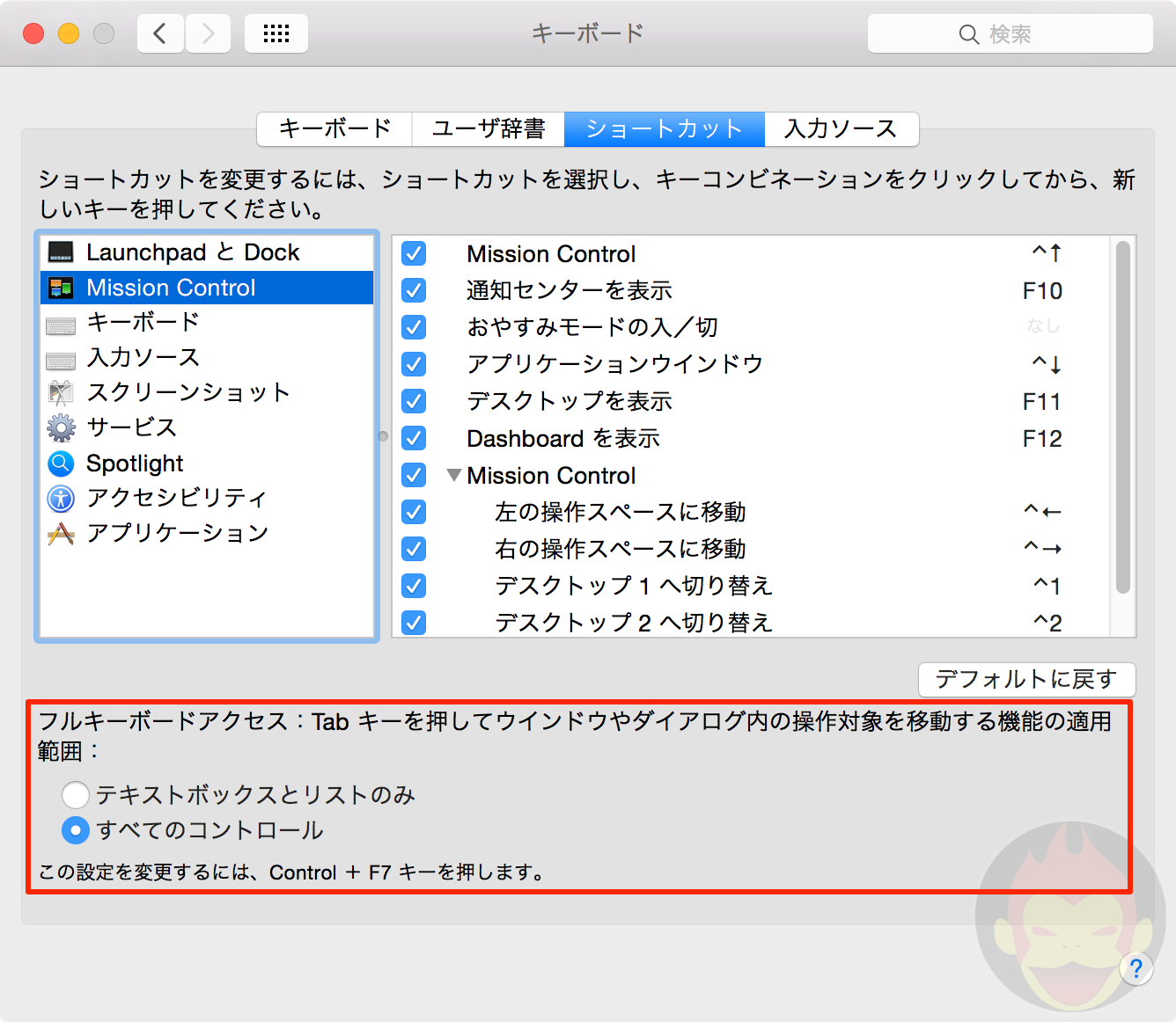 Mac-System-Preferences-08.png
