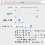 Mac-System-Preferences-11.png