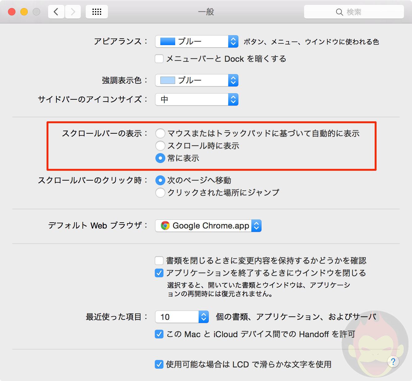 Mac-System-Preferences-12.png