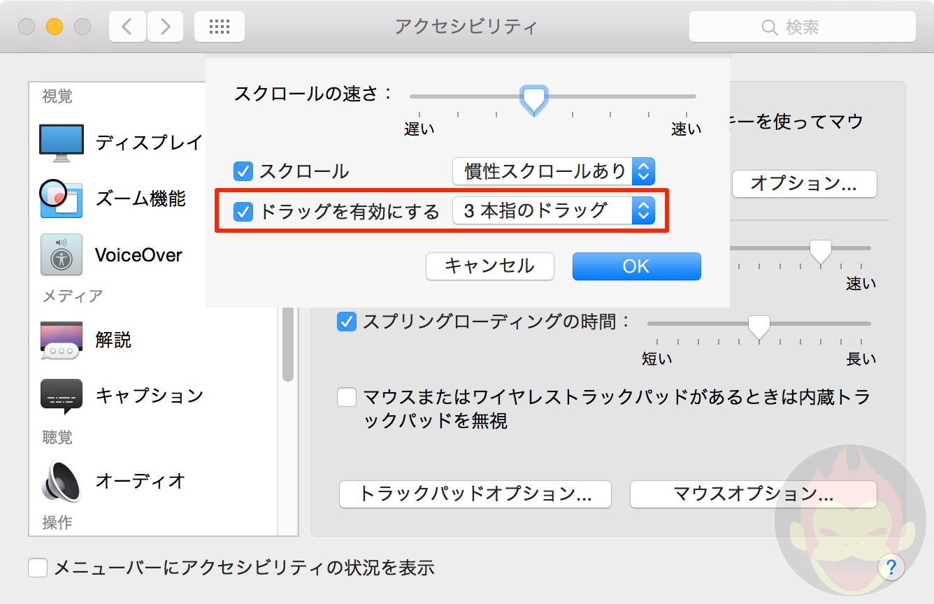 Mac-System-Preferences-13.png