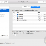 Mac-System-Preferences-14.png