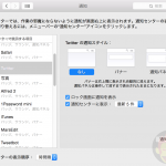Mac-System-Preferences-15.png