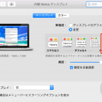 Mac-System-Preferences-18.png