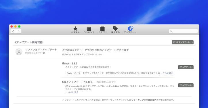 OS-X-Yosemite-10-10-5.png