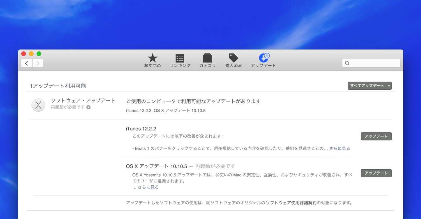 OS X Yosemite 10 10 5