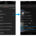 Offline-Play-AWA.png