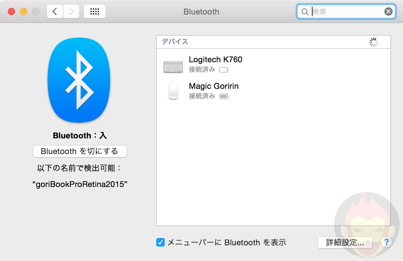 Save-Battery-On-MacBook-02.png