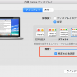 Save-Battery-On-MacBook-04.png