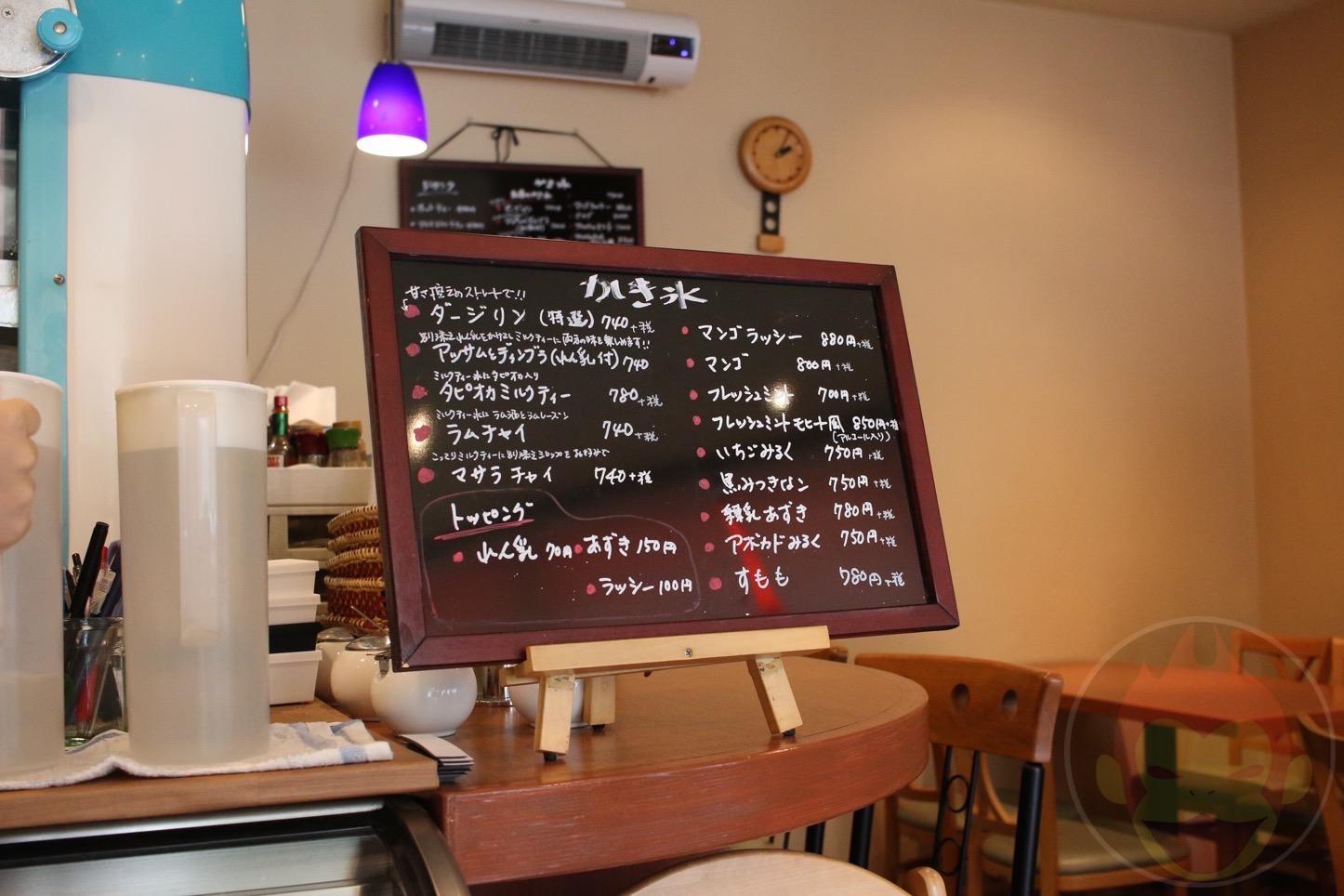 紅茶専門店「ティーハウスマユール」のかき氷