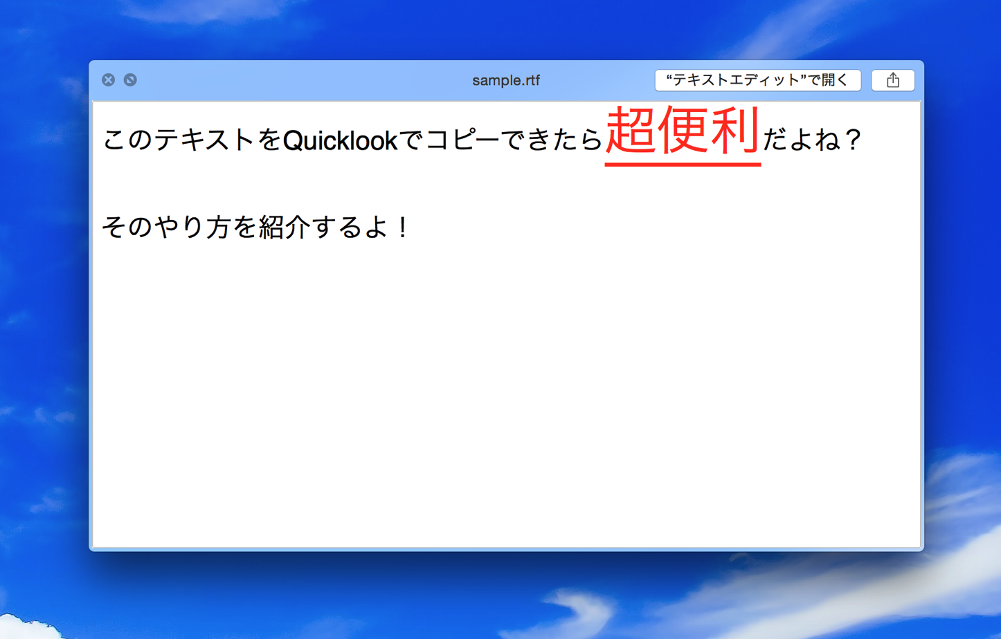Text Copy In Quicklook 1