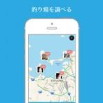 Tsuriba-Camera-Screen-Shot-3.jpg