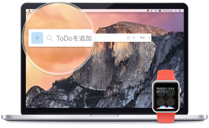Wunderlist Mac AppleWatch main image