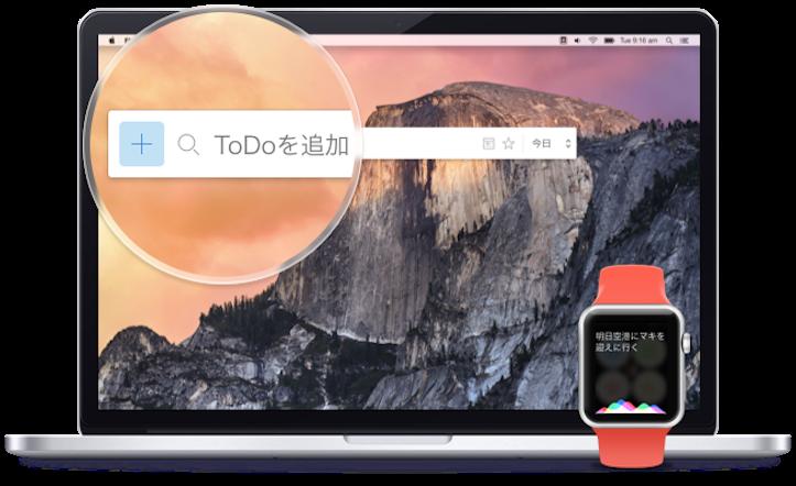 Wunderlist Mac AppleWatch main image