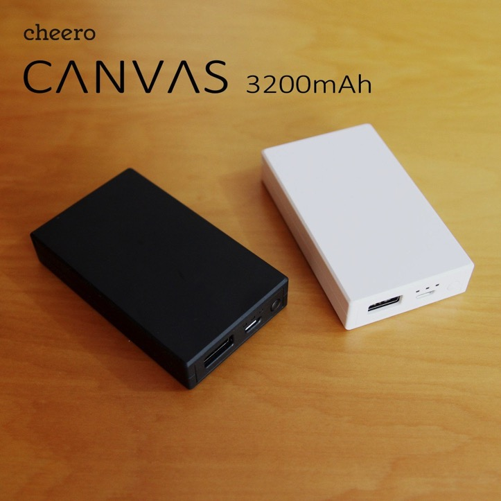 Cheero Canvas