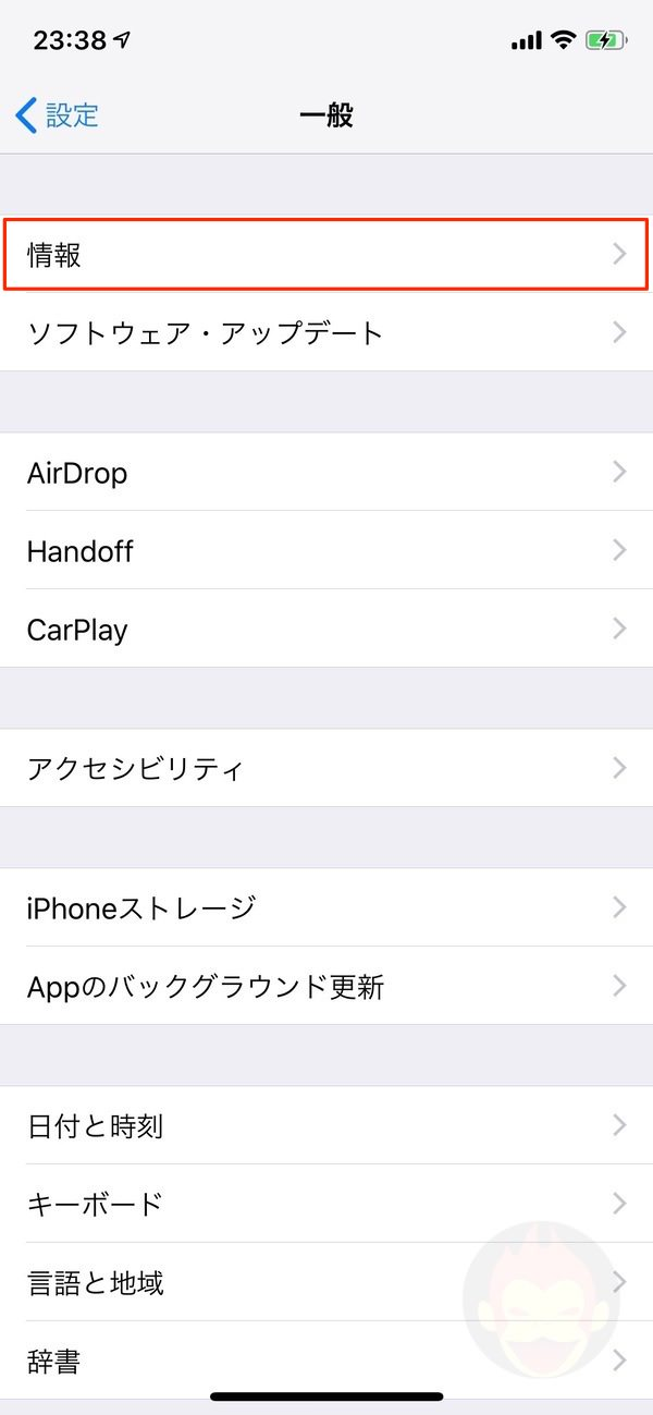 how-to-check-storage-on-iphone-01-2