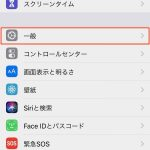 how-to-check-storage-on-iphone-04-2