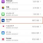 ios11-iphone-storage-photos-03-2