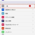 ios11-iphone-storage-photos-06
