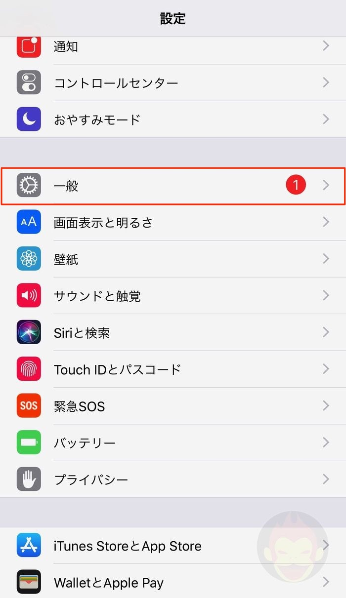ios11-iphone-storage-photos-06
